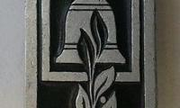 Khatin Memorial Pin #7 Front/Obverse