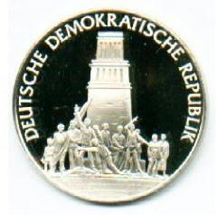 United Nations Medallic Tribute to East Germany, the German Democratic Republic