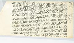 Vort Written by Rabbi Eliezer Silver on Chiyuv ltahor Bregel - Obligation to Purify Oneself on the Festivals