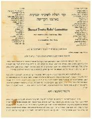 VAAD HaSmita Letter from the The Relief Agency for Keepers of Shemitah in Eretz Yisroel