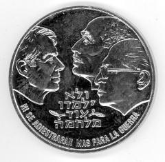 Medal Issued in Spanish & Hebrew Commemorating the Signing of the Egyptian / Israeli Peace Treaty in 1979