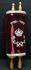 Children's Torahs