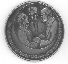 Medal Commemorating the Signing of the Egyptian / Israeli Peace Treaty in 1979