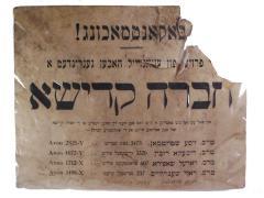 Chevra Kadisha Notice (Cincinnati, Ohio)