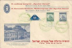 Envelope Cover from Agudath Israel's 1937 3rd World Congress (Knessiah Gedolah) in Marienbad, Czechoslavakia