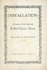Kneseth Israel - Installation of Rabbi Eliezer Silver booklet - 5692 (1931)