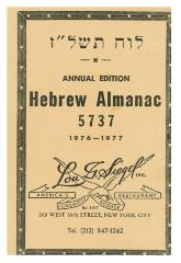 Hebrew Almanac 1976-77