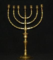 Brass Menorah