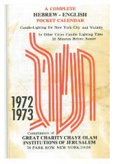 Pocket Calendar 1972-73