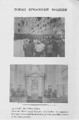 Torah Synagogue Register