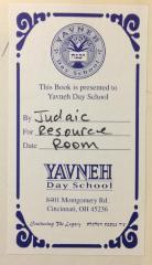 Bookplates & Stamps from Yavneh Day School (now Rockwern Academy), Cincinnati, Ohio