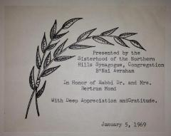 Bookplates from Northern Hills Synagogue (Congregation B'Nai Avraham), Cincinnati, Ohio