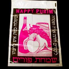 Plastic Purim Bag