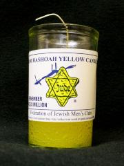 Yom Hashoah Yellow Candle by the Federation of Jewish Men's Clubs