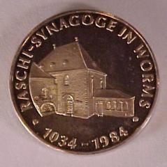 Rashi Synagogue in Worms Germany, 950th Anniversary Commemorative Medal