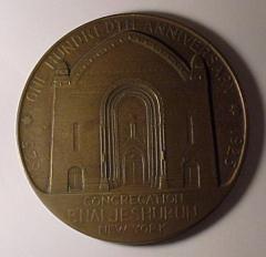 Medal Commemorating the 1925 100th Anniversary of Congregation B'nai Jeshurun, New York City