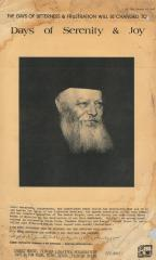 Poster of Rabbi Menachem Schneersohn Regarding the Coming of the Moshiach