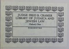 Bookplates and Stamps from the Fred B. Cramer Library of Judaica and Jewish Law at Miami University Hillel