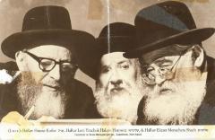 Photograph of Rabbi HaRav Shneur Kotler, HaRav LeviYitzchok HaLevi Horowitz & HaRav Eliezer Menachem Shach