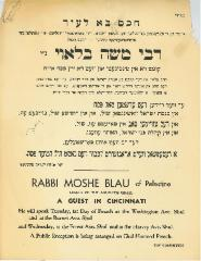 Rabbi Moshe Blau Visit to Cincinnati, Ohio Advertising Poster