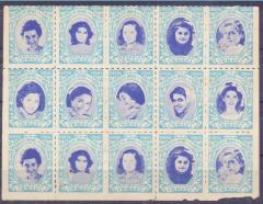 General Israel Orphans' Home for Girls Stamp Sheet