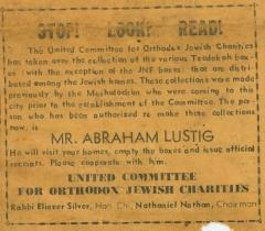 Notice Regarding Collection of Tzedakah Boxes by United Committee for Orthodox Jewish Charities (Cincinnati, Ohio)