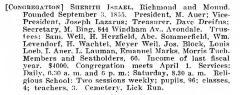 Bio of Congregation Sherith Israel (Cincinnati, Ohio) from the American Jewish Year Book 1900 – 1901, 5661