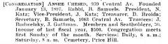 Bio of Congregation Anshe Chesed (Cincinnati, Ohio) from the American Jewish Year Book 1900 – 1901, 5661