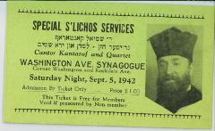 Special S'lichos Services Admissions Ticket for Cantor Kantarof - 1942 Kneseth Israel Congregation (Cincinnati, Ohio)