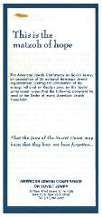 """American Conference on Soviet Jewry """"This is the Matzoh of Hope"""" Pamphlet"""