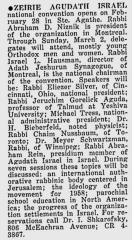 Article Regarding the Zeirie Agudath Israel 1958 National Convention