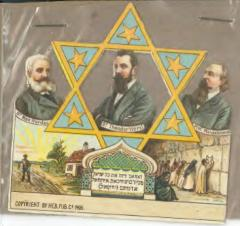 Papercut Depiction of Zionist Leaders Theodor Herzl, Dr. Max Nordau & Professor Max Mandelstamm
