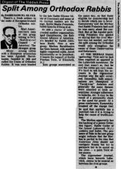 Article Regarding the 1981 Formation of the Merkaz Harabbanim