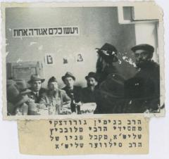 Rabbi Binyamin Gorodetsky (Rav in Europe and later in Eretz Yisroel) at a gathering in Rabbi Eliezer Silver's honor upon arriving in Europe in 1946