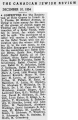 Article Regarding the Committee For The Restoration of Holy Graves in Israel [for graves in Tiberias and Safed] Raising Fund in 1954 through the Donation of a Sefer Torah
