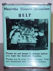 "Mesivtha Tifereth Jerusalem ""Help"" Charity / Tzedakah Box"