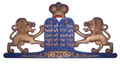 Ark Lions with Decalogue from The Downtown Synagogue, Cincinnati, Ohio