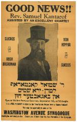 Poster Announcing Cantor Rev Samuel Kantarof Leading High Holiday Services at Washington Avenue Synagogue (Kneseth Israel), Cincinnati, Ohio