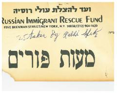 Russian Immigrant Rescue Fund - Collection Envelope
