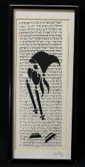 Shabbat Candle Lighting Wall Hanging