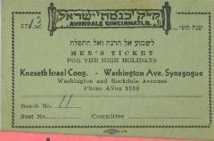 Kneseth Israel Congregation / Washington Avenue Synagogue (Cincinnati, Ohio) 1953 / 5713 Men's & Women's Tickets for High Holidays