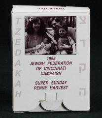 "Jewish Federation of Cincinnati 1998 Campaign ""Super Sunday Penny Harvest"" Tzedakah Box"