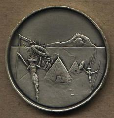 Tribe of Gad - Salvador Dali 1973 25th Anniversary of Israel Silver Medal