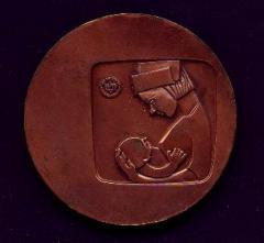 HADASSAH – STATE MEDAL, 5720-1960