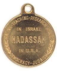 Hadassah – Healing, Teaching, Research, Rescue in Israel & USA Medallion