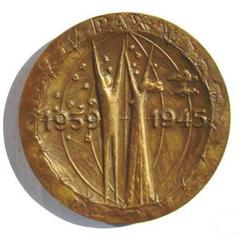 1979 Majdanek Concentration Camp Art Exhibition Medal