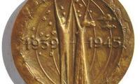 Majdanek Concentration camp Art Exibition Medal 1979 Front/Obverse