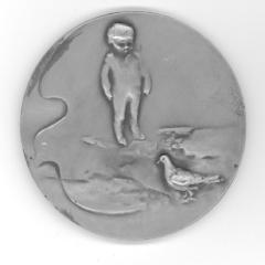 Majdanek Children's Art Exhibit 1988 Medal