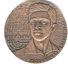 Medal Commemorating the 50th Anniversary of the Warsaw Ghetto Uprising and Mordechai Anielewitz