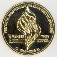 Medal Issued to Commemorate the 40th Anniversary of the Warsaw Ghetto Uprising